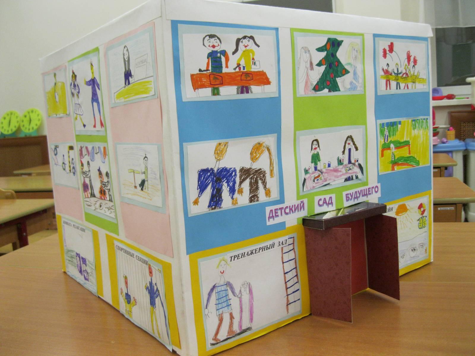 Макет в детский сад своими руками 22